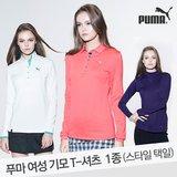 [PUMA][이월] 푸마 시즌필수 기모티셔츠(택일) NFKUFF113