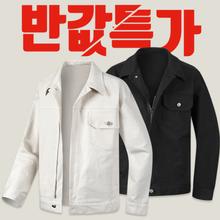[해리슨] 봄맞이 특가! 데일리룩 BEST 자켓 RTW1420