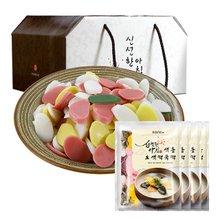 [신선한아침] 색동 오색떡국떡 선물세트 500g x 4개