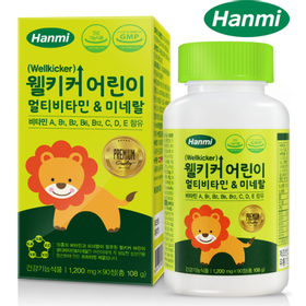 한미 웰키커 어린이 멀티비타민 앤 미네랄 1병 3개월분