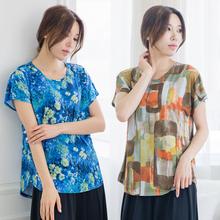 [윈드본] 여성 불가리 롱 패턴 반팔티셔츠 3종 택1