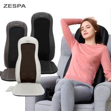 [제스파] 힐링 주무름 지압 등허리 의자형 안마기 3종 택1 ZP1701/ZP1702/ZP1703