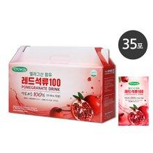 [토토원] 레드석류100 (35포 x 1박스)