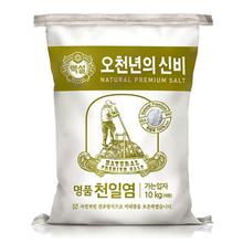 [CJ] 오천년의 신비 명품천일염(가는입자) 10kg