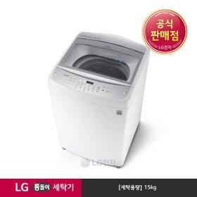 [LG] 통돌이세탁기 블랙라벨 플러스 화이트 T15WU (15kg)