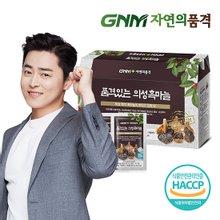[GNM자연의품격]순수한 의성 흑마늘 진액 1박스 (30포)(3박스 구매시 1박스 추가증정)
