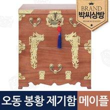 [박씨상방]고급원목 오동신주봉황 제기보관함(메이플) 13종 택1
