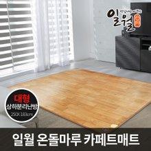 일월 2019 온돌마루 전기카페트매트 대형/250x183cm 거실형 카페트매트 전기장판 전기매트 일월매트 거실매