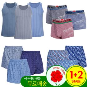 [1+2]어버이날 선물 남성 속옷 드로즈 런닝셔츠 남자팬티 아빠선 사각팬티 언더웨어 3종세트 3개 무료배송