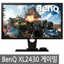 [BenQ] 아이케어 LED 144Hz 게이밍 모니터 61cm(24형) XL2430