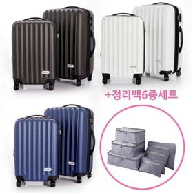 [뱅가더] 여행가방 211 20인치+24인치 커플세트상품 튼튼한캐리어
