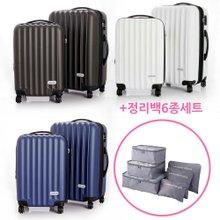 [뱅가더] 여행가방 211 20인치+24인치 세트상품 튼튼한캐리어