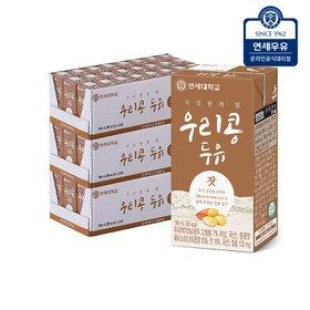 [연세]우리콩두유 잣 72팩
