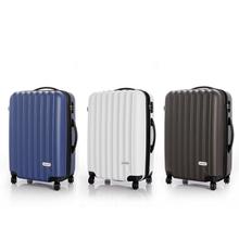 [뱅가더] 여행가방 211-24인치 수화물용 캐리어 튼튼한캐리어