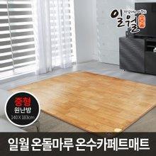 일월 2019 나노륨 온수카페트매트 중형/140x183cm 거실용 온수 카페트매트 온수매트 일월매트 거실매트