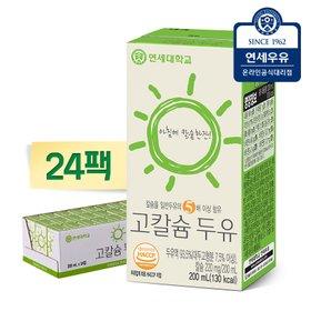 [연세]고칼슘 두유 24팩