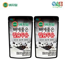 [정식품]베지밀 뼈에좋은 칼슘두유 검은콩 검은깨 검은쌀 190ml × 60봉(파우치)