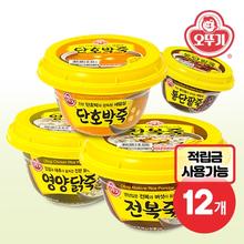 [오뚜기] BEST 맛있는 죽 패키지(4종/12개)