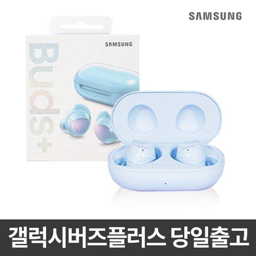 [삼성]정품 갤럭시 버즈 플러스 블루투스 무선이어폰 SM-R175/ 레드 INI