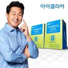 [종근당건강] 아이클리어 마스터 60캡슐x2박스 /건조하고 촉촉한 눈