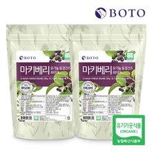 [보뚜] 유기농 동결건조 마키베리 파우더 100g x 3+1팩(총 400g)