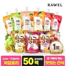 로엘 곤약젤리 4박스+1박스 증정! (총 50팩)/ 레몬밤,복숭아,석류,노니,요구르트