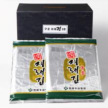 [현대수산맛김] 보령대천김 전장5매X10봉/재래김/파래김/돌김/살짝구운김(선택가능)