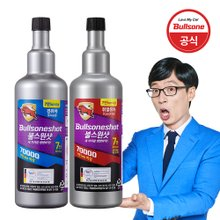 [불스원]불스원샷 70000_연료첨가제_500ml_(휘발유용/경유용)