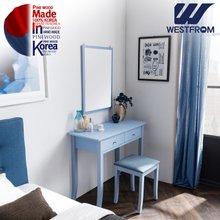 [웨스트프롬] 모던 프린세스엠버S) 900 Wood Leg 콘솔 화장대 SET (콘솔 + 거울 + 스툴)