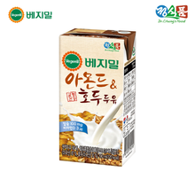 [정식품]베지밀 아몬드와 호두 두유 190ml × 96팩