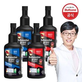 [2개세트]불스원샷 연료첨가제 스탠다드 360ml X 2개(휘발유용/경유용)