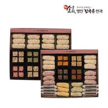 [김규흔한과] 새솔 선물세트(2단)