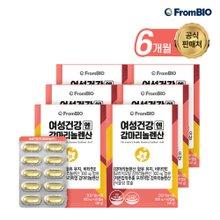 프롬바이오 식물성캡슐 보라지유 여성건강엔 감마리놀렌산 60캡슐x6박스/6개월