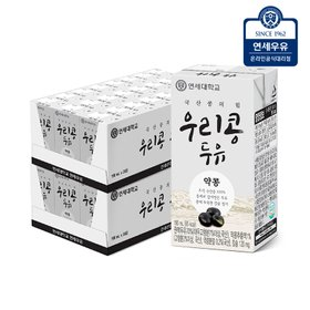 [연세]우리콩두유 약콩 48팩