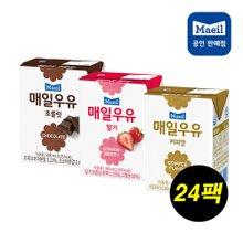 [매일우유] 매일 멸균 딸기/초콜릿/커피맛 우유 200mlX24팩 택 1