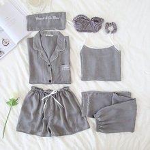 모스트1217 여성 잠옷 파자마 7종세트 (4color)