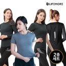 여성 라운드 긴팔&반팔 티셔츠 2종세트 10종택1