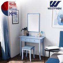 [웨스트프롬] 모던 프린세스엠버S) 900 Wood Leg 콘솔 화장대 (콘솔 + 거울)