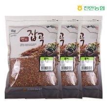 [진안농협] 연잡곡 홍미 1kg x 3봉