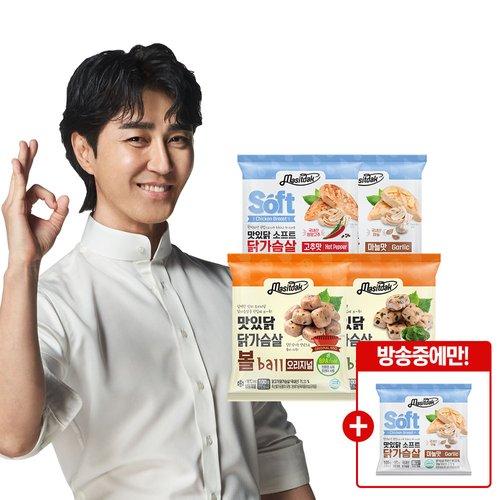 [방송중 한팩더] 차승원 맛있닭 닭가슴살 소프트&볼 세트 (총 37팩)