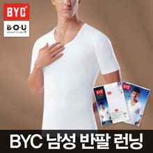[비오유]BYC 남성반팔런닝 베이직스타일