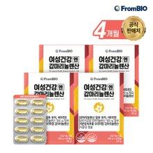 프롬바이오 식물성캡슐 보라지유 여성건강엔 감마리놀렌산 60캡슐x4박스/4개월