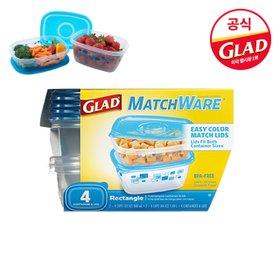 [GLAD공식]글래드 밀폐용기_매치웨어 렉탕글 4입/전자레인지사용가능/식기세척기가능/NO환경호르몬