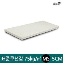 퍼스트클래스 천연라텍스 매트리스 MS 5cm+방수속커버