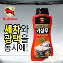 [불스원] 퍼스트클래스 카샴푸 500ml/세정제/빠른세정/광택보호/세차용품/자동차용품/오렌지오일