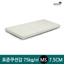 퍼스트클래스 천연라텍스 매트리스MS7.5cm+방수속커버