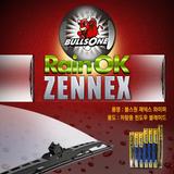 불스원 제넥스 와이퍼 500mm/레인OK/zenex/유리세정/자동차용품/빗길운전/운전석/조수석/후면/장마철