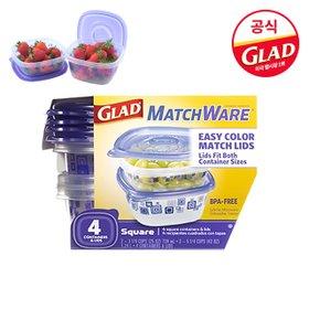 [GLAD공식]글래드 밀폐용기_매치웨어 스퀘어 4입/전자레인지사용가능/식기세척기가능/NO환경호르몬