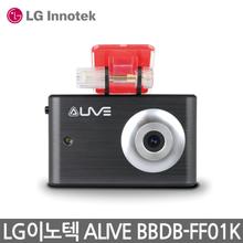 (S)[LG이노텍] (출장설치 미포함) ALIVE 2채널 블랙박스 BBDB-FF01K 32G / 전후방 Full HD
