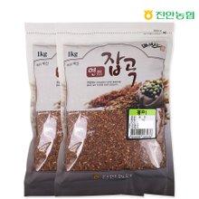 [진안농협] 연잡곡 홍미 1kg x 2봉
